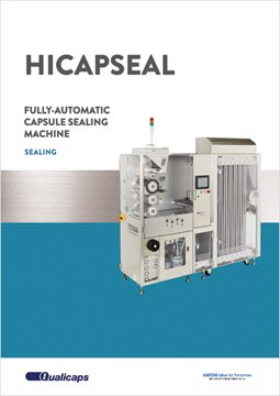 Fully-automatic capsule sealing machines: S-125