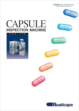 Capsule appearance inspection machines: CES Series