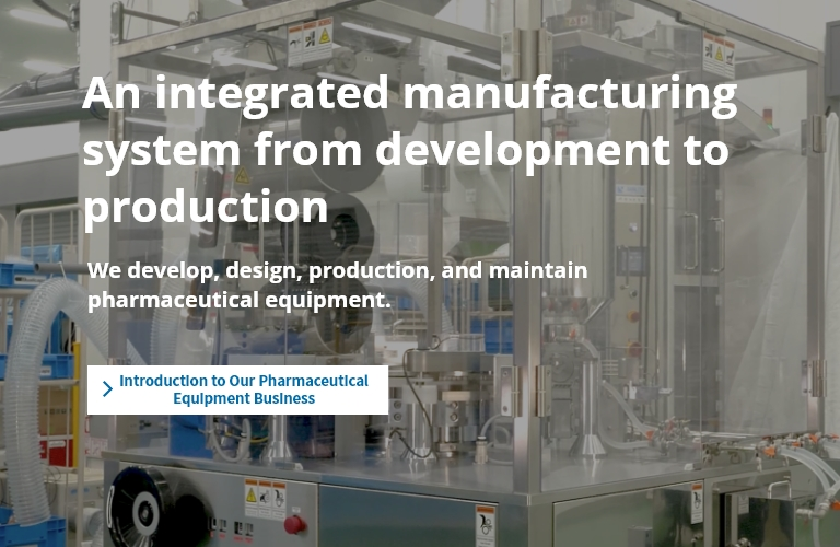 Introduction to Our Pharmaceutical Equipment Business