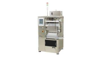 Multi-dosage weight inspection machine: MWI